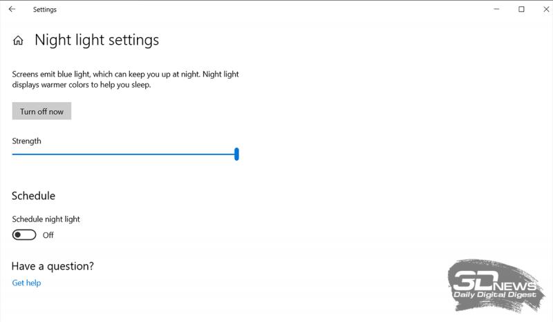 Настройки ночного режима дисплея на Huawei MateBook D 14