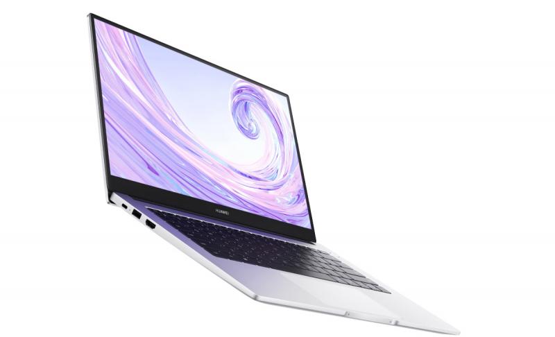 Huawei MateBook D 14 в цвете Mystic Silver, официальный портрет
