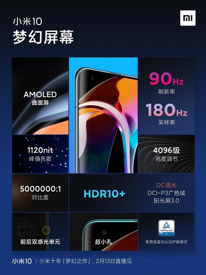 https://m.weibo.cn/