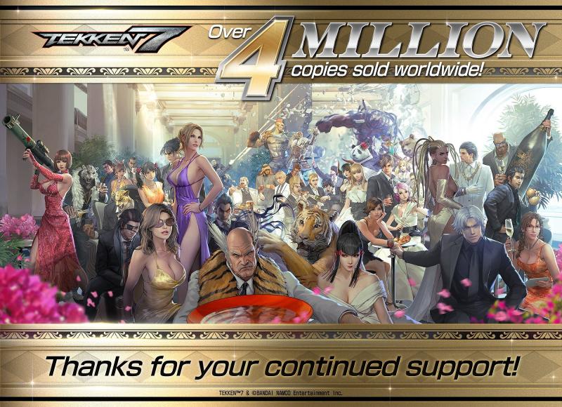 Иллюстрация к объявлению о 4 млн проданных копий Tekken 7