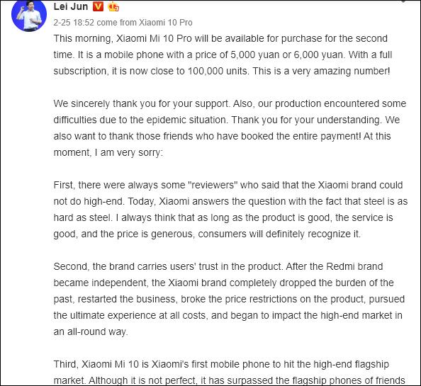 Xiaomi распродала первую партию Mi 10 Pro за три дня, но смартфон снова поступил в продажу