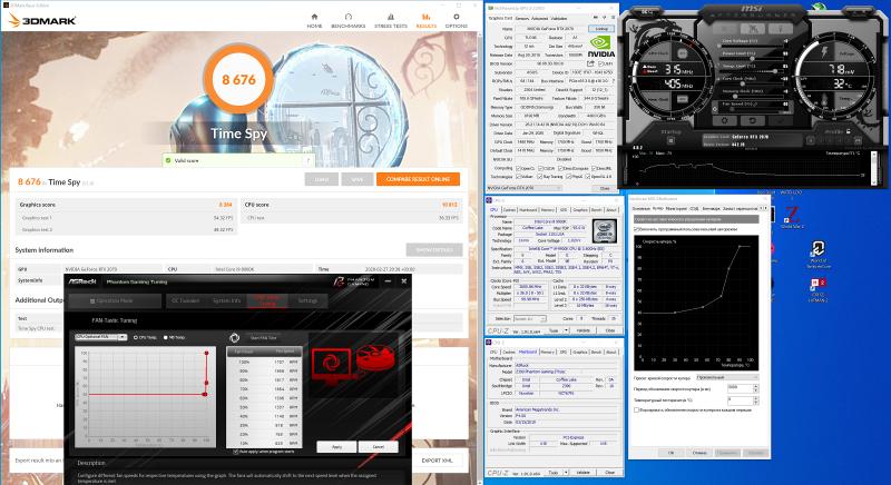 Настройка видеокарты и вентиляторов в сборке Intel