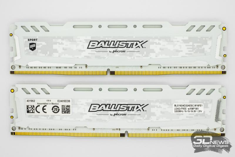 Ballistix Sport LT White (BLS2K16G4D32AESC)