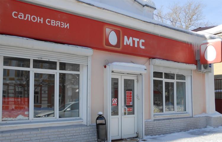 Фотографии mts.ru