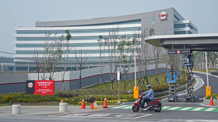 Один из заводов TSMC на Тайване