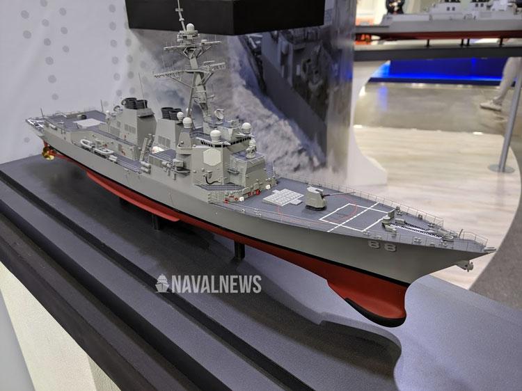 Масштабная модель эсминца класса