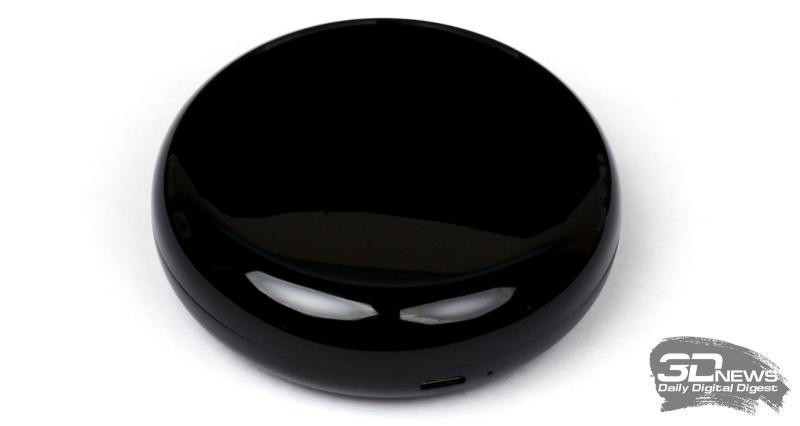 Универсальный ИК-пульт HIPER IoT IR2