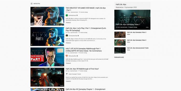 Недостатка в роликах с прохождением Half-Life: Alyx действительно не наблюдается