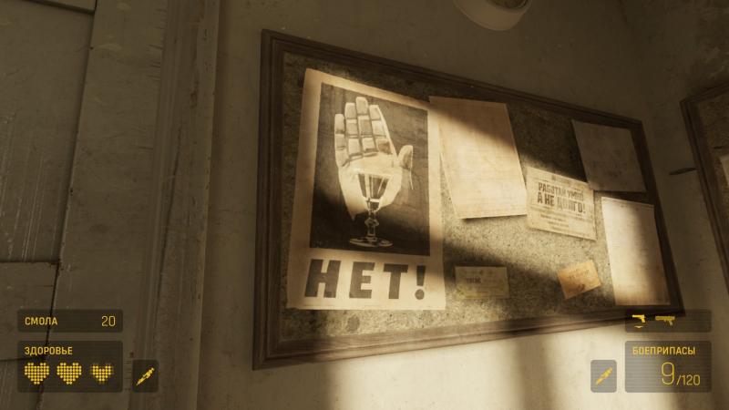 Классика советского плаката — в интерпретации Valve; такого тут навалом