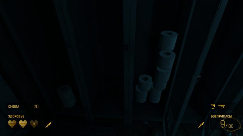 С ценными бумагами в City 17 все в порядке. Игра вообще сейчас ощущается до крайности актуальной — да к тому же еще и с бегством в виртуальную реальность...