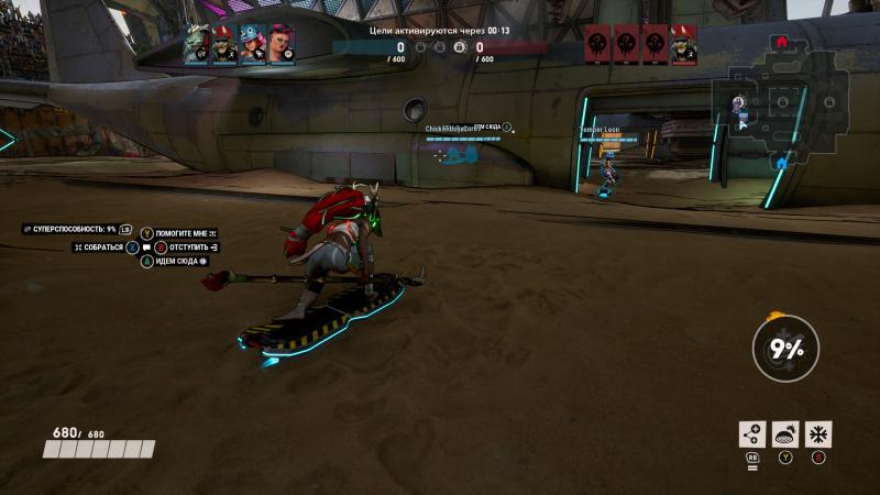 Реактивный скейт — удобный способ быстро добраться до точки назначения