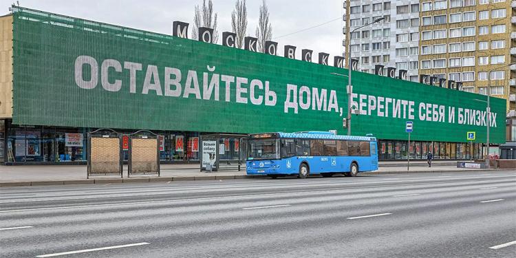 Источник фото: mos.ru. Максим Денисов