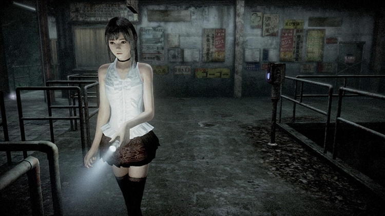 Fatal Frame: Mask of the Lunar Eclipse