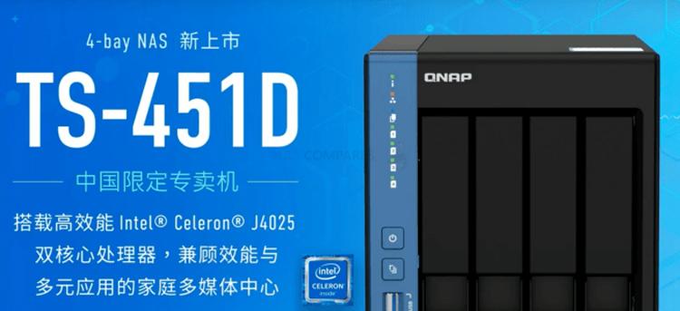 Сетевое хранилище QNAP TS-451D использует процессор Intel и вмещает четыре накопителя