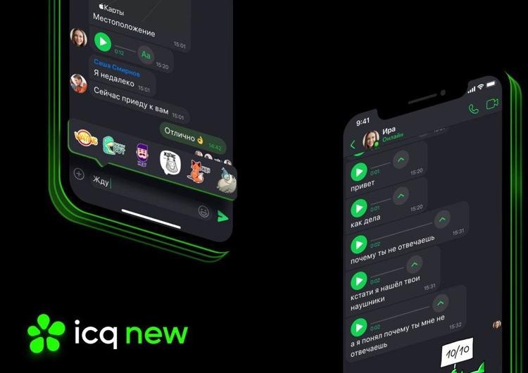 ICQ New — обновленный мессенджер с групповыми звонками до 30 человек