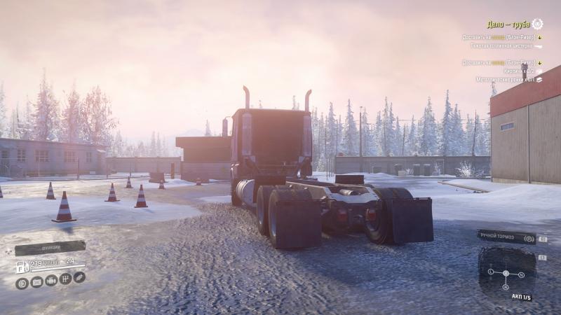 Зимние индустриальные пейзажи умиротворяют, но работа не ждет!