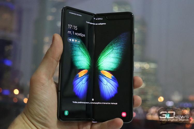 Samsung начала массовое производство гибкого смартфона Galaxy Fold 2