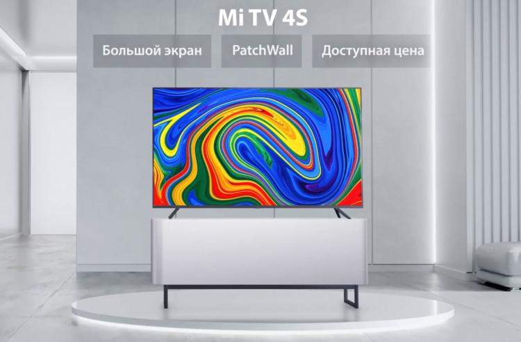 """Xiaomi представила в России 50"""" и 65"""" телевизоры Mi TV 4S, а также браслет Mi Smart Band 4 NFC"""