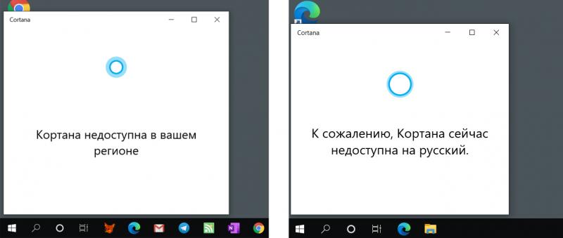 За долгие годы эволюции искусственный интеллект «Кортаны» так и не освоил русский язык