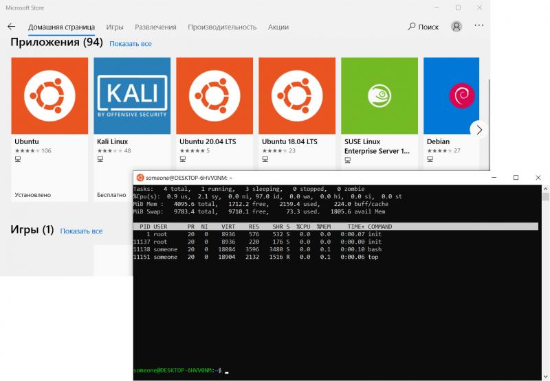 Microsoft проделали огромную работу по интеграции Linux в Windows