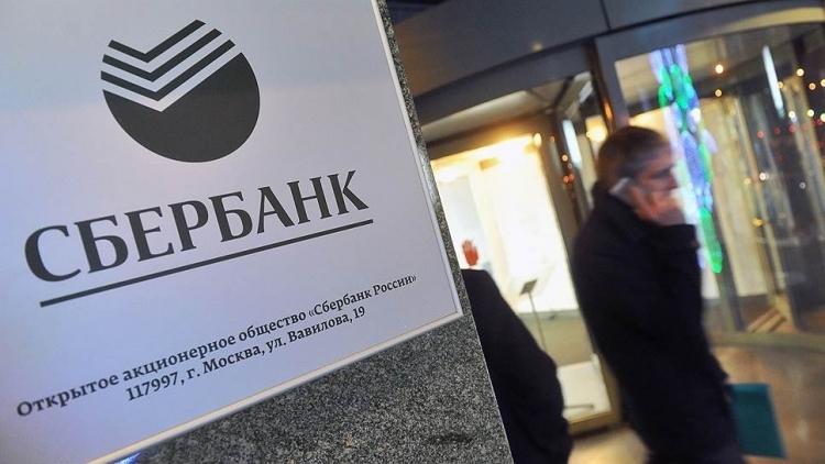 «Сбербанк» договаривается о покупке крупной доли Ozon – Новости ритейла и розничной торговли