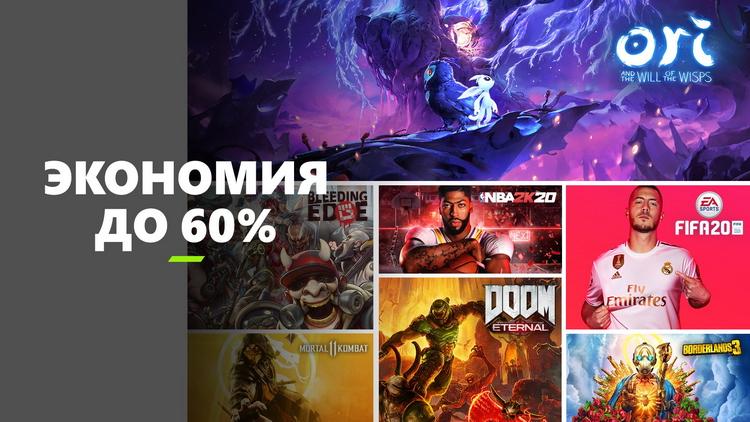 Xbox-Sale.jpg