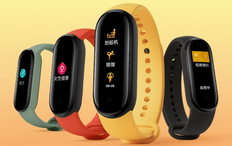 Xiaomi Mi Band 5 уже доступен для предзаказа в Китае по цене от $40
