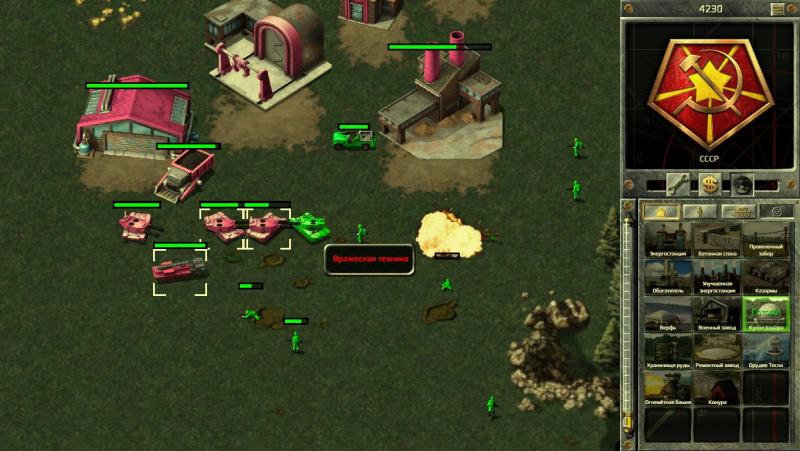 Пушка танка ― не самое надёжное средство против пехоты. Совсем другое дело ― гусеницы…
