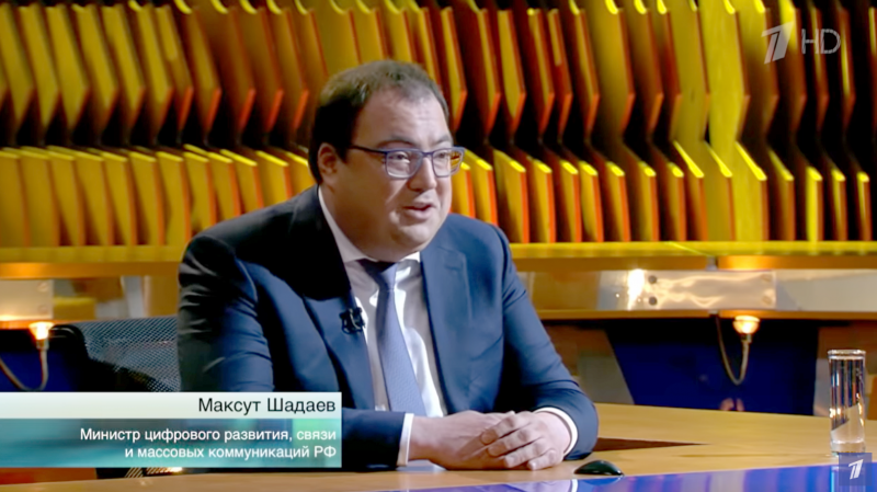 Министр цифрового развития, связи и массовых коммуникаций РФ Максут Шадаев объяснил, зачем ведомство использует Telegram (кадр из телепередачи «Познер» на Первом канале)
