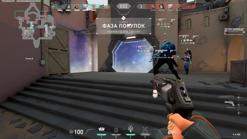 Сводки над головами товарищей показывают их щиты и оружие