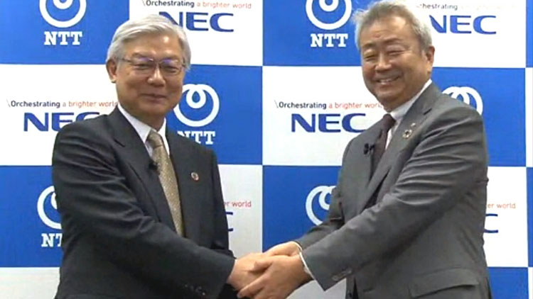 Источник изображения: NTT