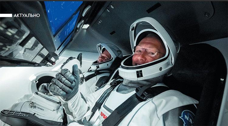 Официальный журнал «Роскосмоса» разобрал на винтики миссию SpaceX Crew Dragon