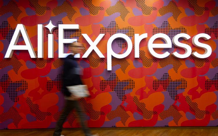 Фотографии AliExpress