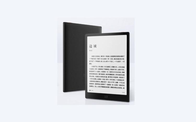 Moaan при поддержке Xiaomi представила 10-дюймовую электронную книгу inkPad X дешевле $250