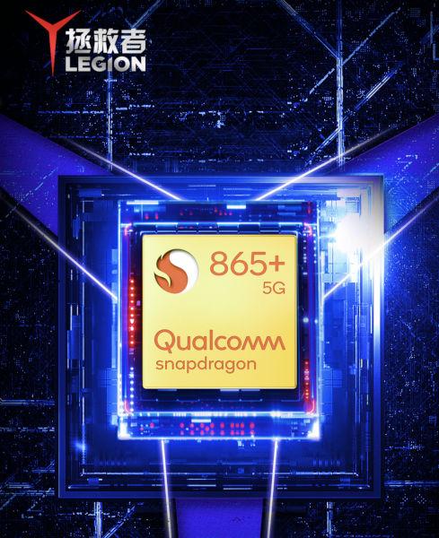 Игровой смартфон Lenovo Legion с чипом Snapdragon 865 Plus будет представлен 22 июля