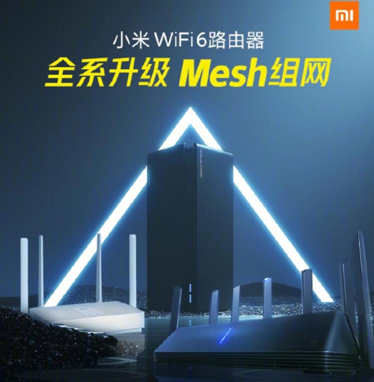 Xiaomi добавила в свои роутеры Wi-Fi 6 поддержку Mesh-сетей