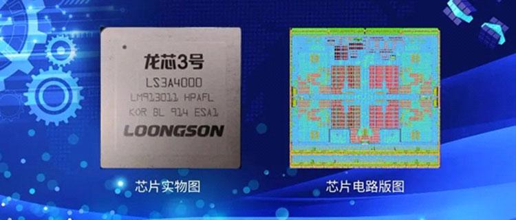 28-нм процессоры Loongson 3A4000 до конца года могут быть заменены 12-нм 3A5000