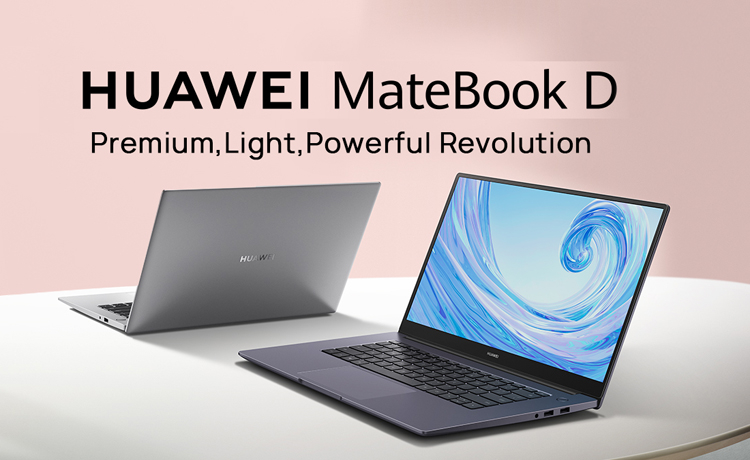 "Раскрыто оснащение ноутбука Huawei MateBook D на платформе AMD Ryzen"""