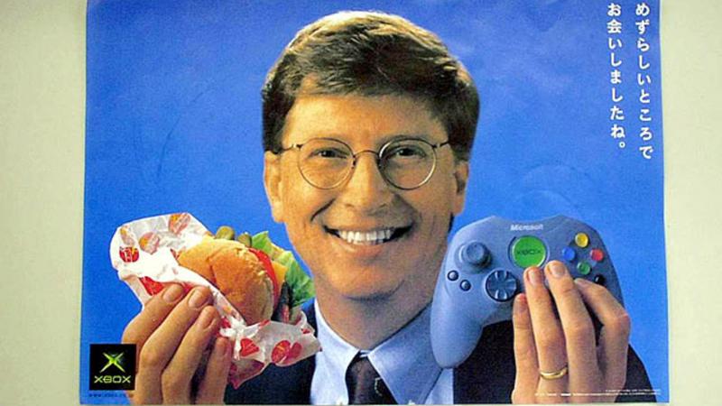 Билл продвигал в Стране восходящего солнца западные ценности еще во времена оригинальной Xbox