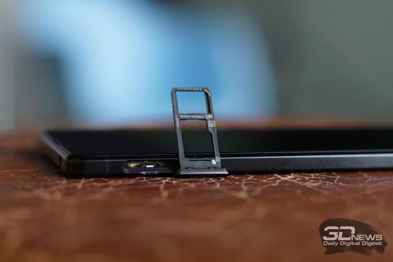 Sony Xperia 1 II, слот для SIM-карт и/или карты памяти microSD