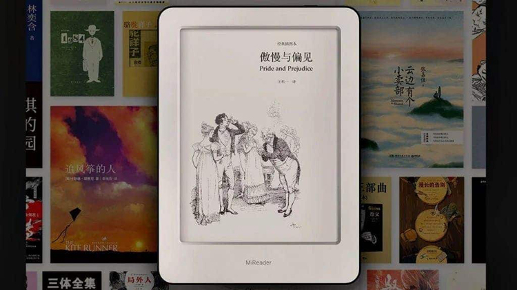 Xiaomi вскоре представит устройство Mi Ebook Reader для чтения книг