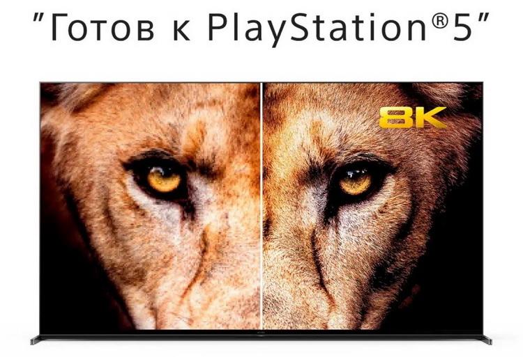Sony назвала оптимальные телевизоры для Playstation 5. Они стоят от 150 тыс. до 1 млн рублей
