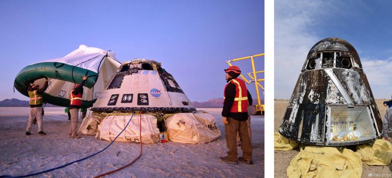 Мягкая посадка возвращаемого аппарата китайского перспективного пилотируемого корабля (на фото справа) обеспечивается надувными баллонами, как и у CST-100 Starliner компании Boeing (слева). Фото NASA (Bill Ingalls) и www.weibo.com