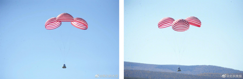 Парашютный спуск и мягкая посадка прототипа перспективного китайского пилотируемого корабля. Под днищем возвращаемого аппарата видны надувные амортизационные подушки. Фото www.weibo.com