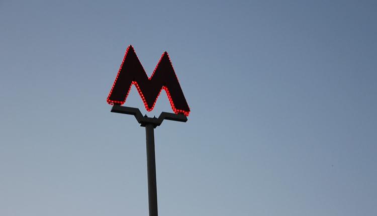 Систему распознавания лиц в метро Москвы создаст «Максимателеком» — оператор Wi-Fi