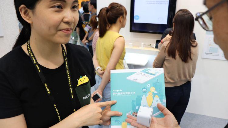 Отменённый Computex стал виртуальным полем сражения тайваньской индустрии за японских клиентов