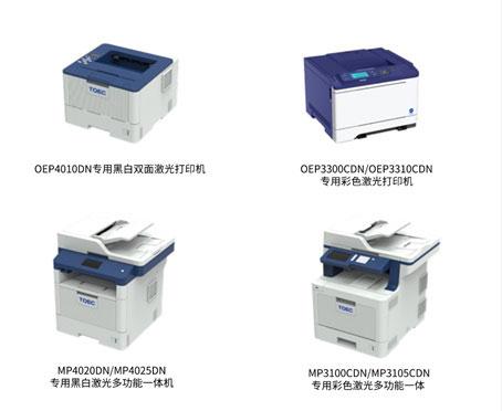 Китайские процессоры Loongson проникли в лазерные принтеры