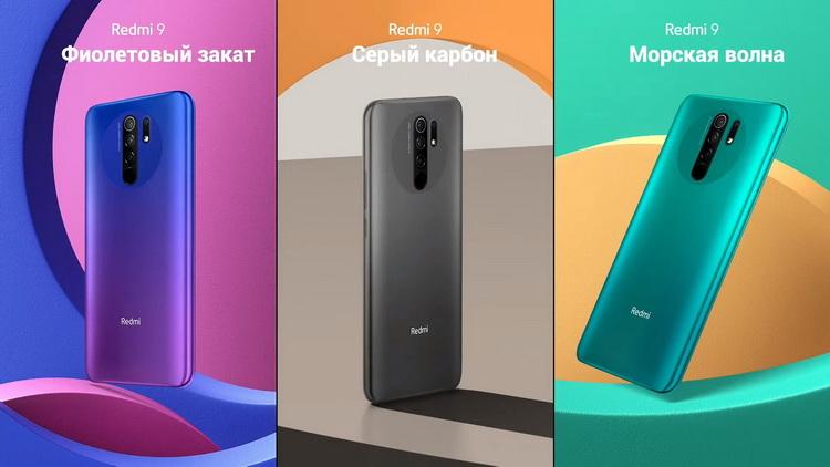 В честь 10-летнего юбилея Xiaomi снизит цены на смартфоны и технику