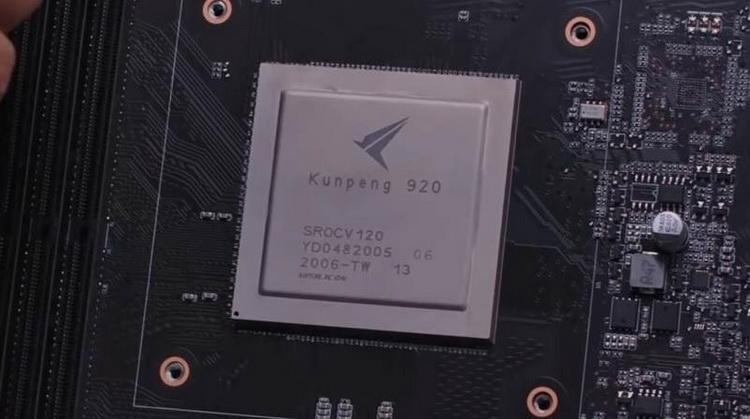 Процессору Huawei понадобилось 24 ядра чтобы обогнать Intel Core i9-9900K