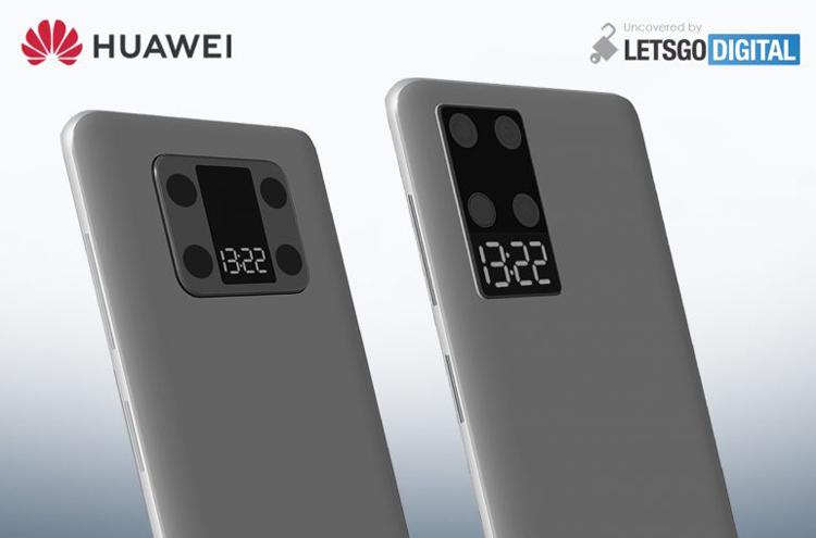 huawei1 - Главная